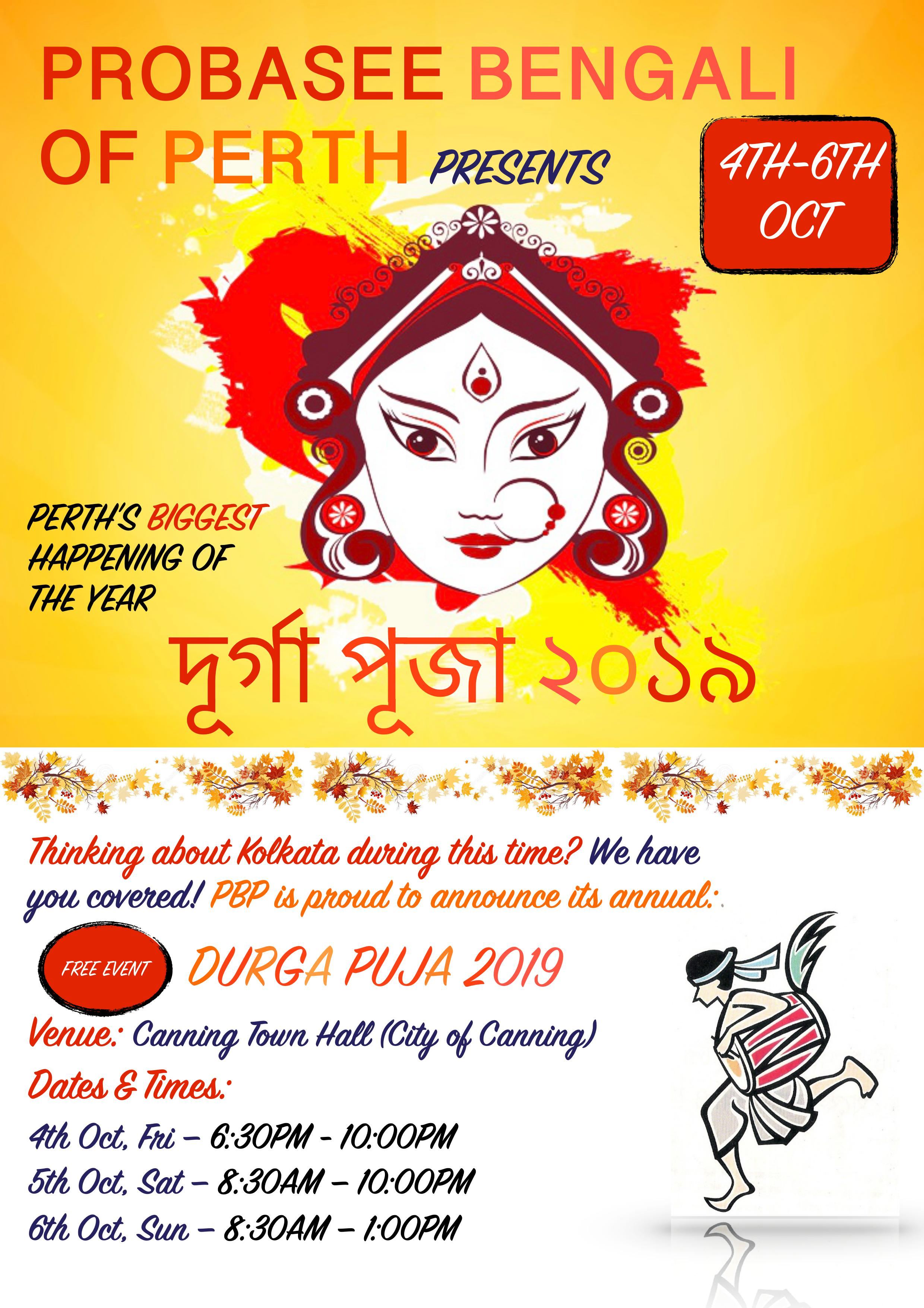 Puja_first_flyer2019